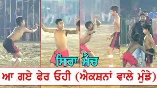 Action Boys Kabaddi Match 2019 at Rampur Jagir (Tarpur)