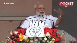 Narendra Modi addresses public meeting in Kolkata, West Bengal