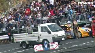 D1グランプリお台場2012チャンピオンズ(追走1回戦) thumbnail