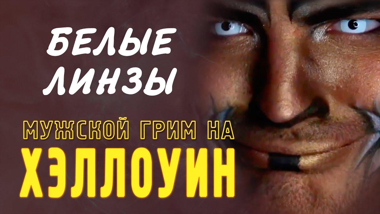 20 дек 2017. Instagram https://goo. Gl/nmwmo3 vkontakte https://vk. Com/pl_meme настя rebane.
