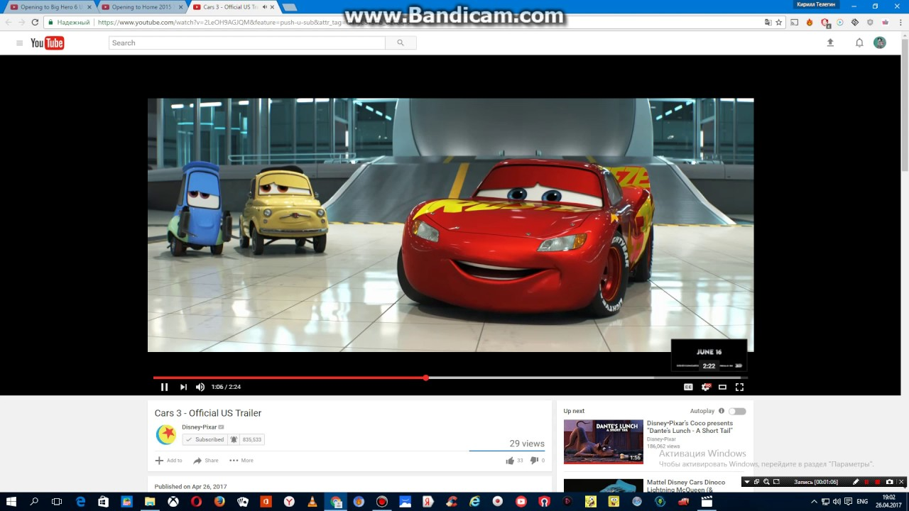 disney�pixars cars 3 the official us trailer youtube