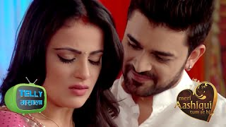 Nirbhay pulls off Ishani's saree   Meri Aashiqui Tum Se Hi