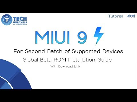 MIUI 9 Global Beta ROM For Second Batch of Supported Devices | Installation Guide