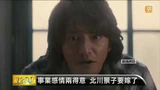 日本演藝圈最近喜事不斷,日本男神福山雅治才宣布結婚,讓不少影迷心碎...