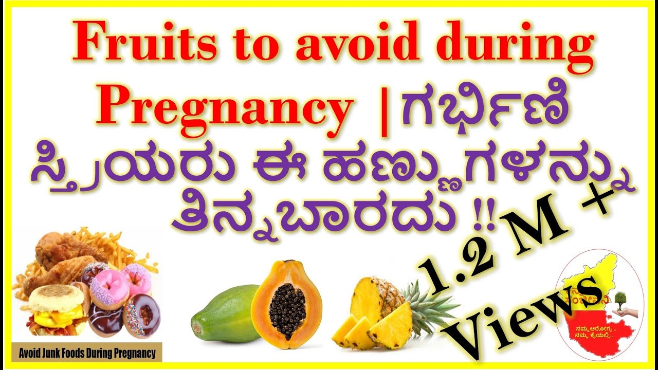 foods to avoid during pregnancy..fruits to avoid in ...