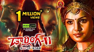 Darling 2 Full Movie - 2018 Telugu Horror Movies - Kalaiyarasan, Rameez Raja, Maya - #Darling2