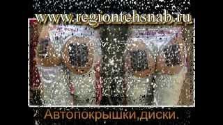 видео Акустические полки в Regiontehsnab.ru