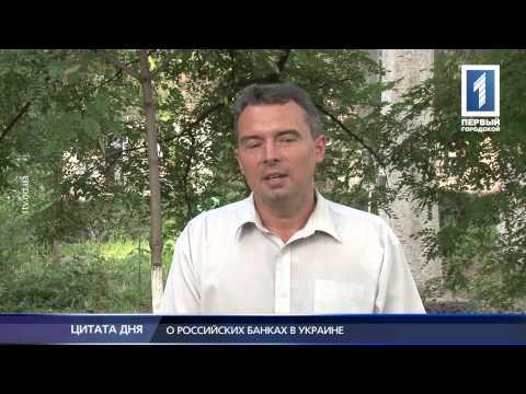 ВТБ 24 Онлайн - Личный кабинет: вход и регистрация в ВТБ