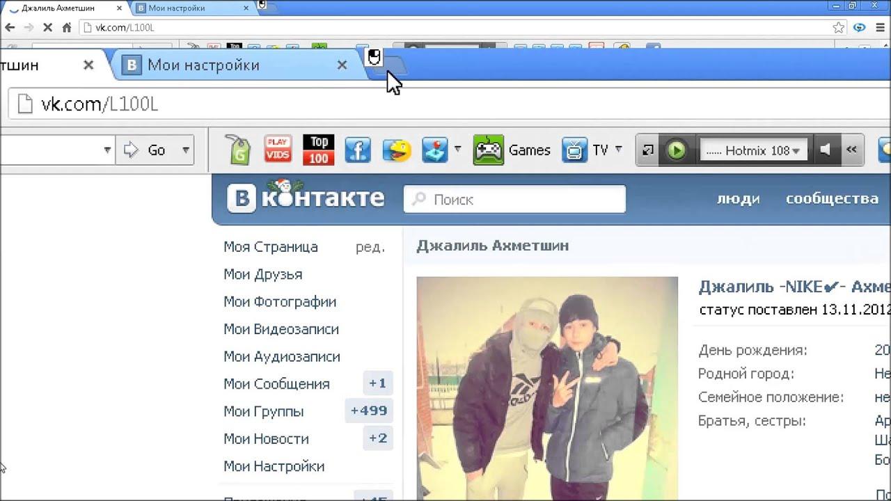 Как получить стикер в вконтакте