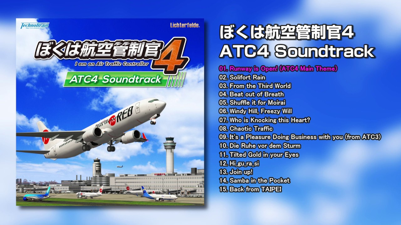 I am an Air Traffic Controller 4 ATC4 Soundtrack