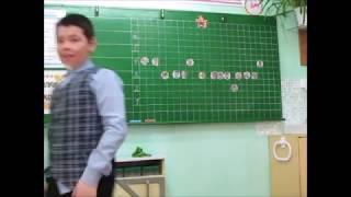 Фрагмент урока русского языка во 2 классе