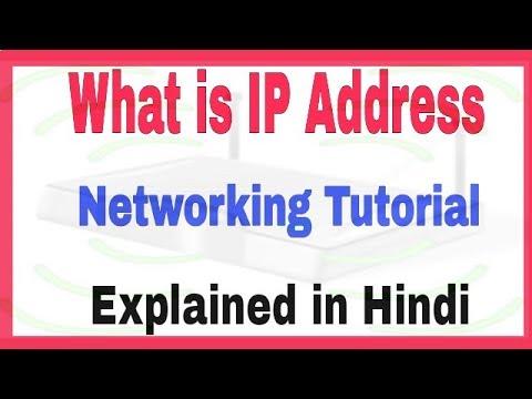 What is IP Address (Internet Protocol) in Hindi/Urdu    IP Addressing Tutorial !!!