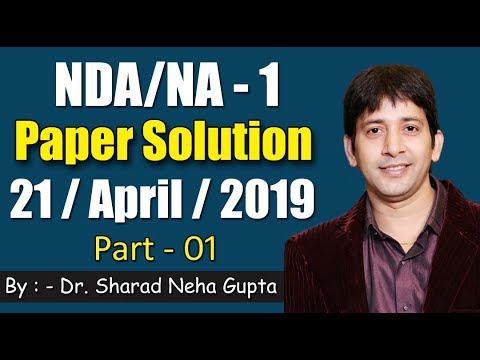 NDA/NA - 01 | 21/April/19 | Paper Solution | Part - 01