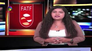 Newsweek South Asia August 19 @TAG TV Special News Bulletin on Terrorism