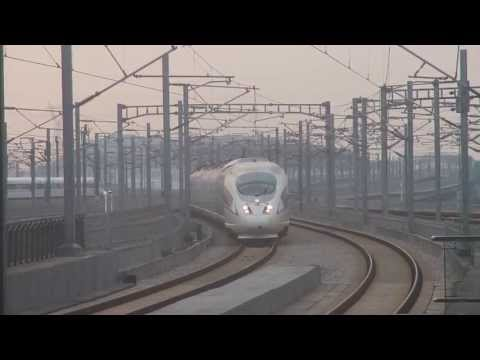 Changsha - Guangzhou on Chinese High-Speed Train Beijing - Guangzhou