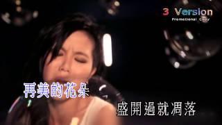 {華語}g.e.m.鄧紫棋- 泡沫
