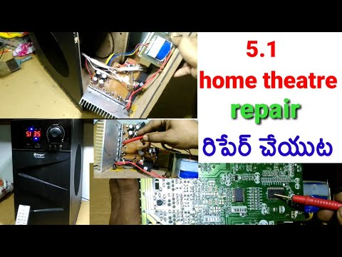 5 1 Home Theater Circuit Diagram Control And Relay Panel Wiring How To Repair In Telugu Target Youtube