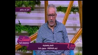 الستات ما يعرفوش يكدبوا   لماذا فضل أحمد عبد الحليم الكرة عن الغناء؟ نجم الزمالك الأسبق يرد