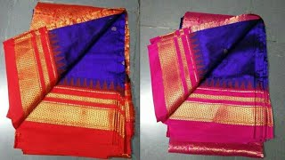 Simple And Colorful Narayanpeth sarees