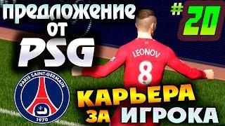FIFA 16 Карьера за игрока #20 ТРАНСФЕРНОЕ ОКНО!