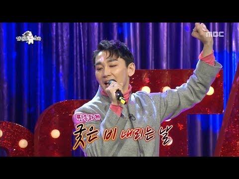 [RADIO STAR] 라디오스타 -  Kim Ho-Young sung ' Regarding romantic'20171213