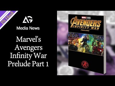 Marvel's Avengers - Infinity War Prelude Part 1  (2018)  AG Comic Book Free