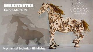 Ugears: Mechanical Evolution Highlights.  Kickstarter Campaign 2018