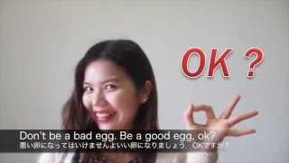 10. Bad egg~1分間で学べる寺子屋英会話・イディオム編~