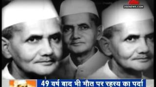 DNA: Analysis of Lal Bahadur Shastri's mysterious death