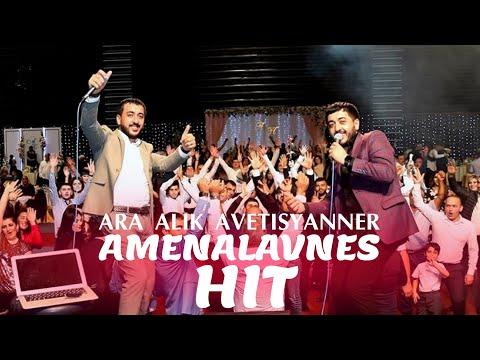 Ara Alik Avetisyan