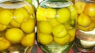 Սալորի կոմպոտ.Как закатать вкусный компот из слив на зиму с косточками