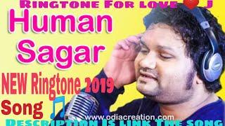 Dheema Dheema Akhi Taro Odia Ringtone Song 🎵 Human Sagar 2019
