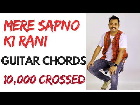 Mere Sapno ki Rani | Guitar chords