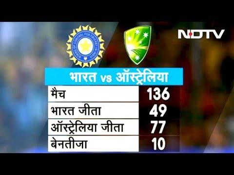 Team India का आज 5 बार की World Champion Australia से मुकाबला, किसका पलड़ा भारी?