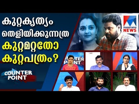 Is Crime report strong against Dileep| Counter Point