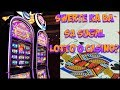 Fengshui Chapter 41 - Will Swimming Pool Affects ... - YouTube