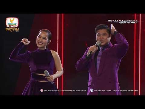 Intro (Live Show Week 1 | The Voice Kids Cambodia Season 2)