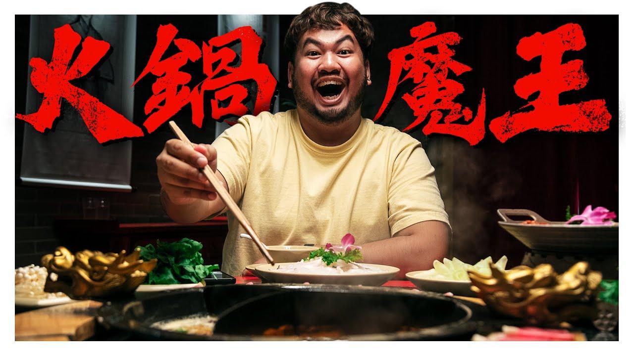 吃火鍋總有這樣的朋友!看了都沒胃口繼續吃!|低清Dissy|搞笑日常|