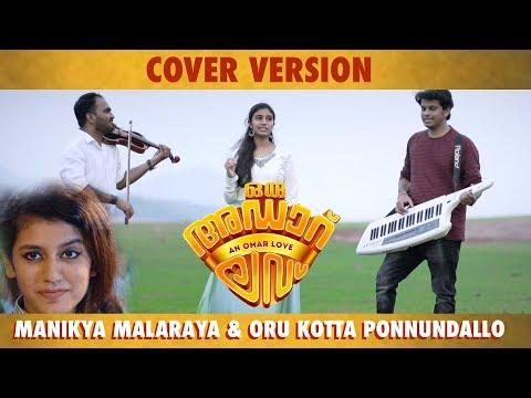 Oru Adaar Love - Manikya Malaraaya Poovi & Oru Kotta Ponnundallo Cover Version