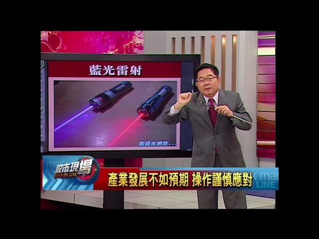 【股市現場-非凡商業台鄭明娟主持】20180416part.7(連乾文)