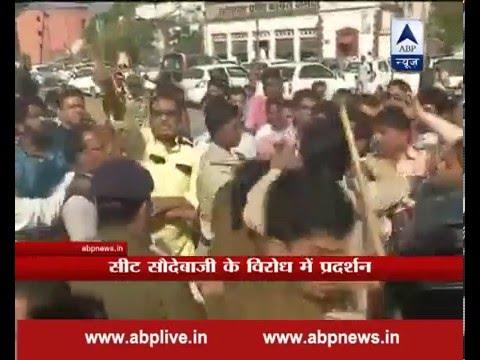 Chhattisgarh: Congress protest against CM Raman Singh