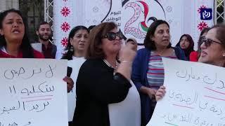 الفلسطينيون يحيون اليوم الوطني للمرأة الفلسطينية - (27-10-2019)