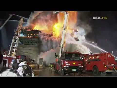 숭례문 화재 현장 보도