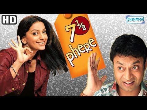 7 ½ Phere  More Than A Wedding HD  Juhi Chawla  Ir Khan  Hit Hindi Movie With Eng Subtitles