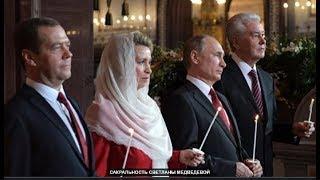 САКРАЛЬНОСТЬ Светланы Медведевой