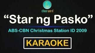 """""""Bro, Ikaw ang Star ng Pasko"""" ABS-CBN Christmas Station ID 2009 - cheerword"""