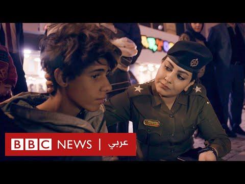 جراح العراق: نساء يداوين آثار الحرب  - نشر قبل 3 ساعة