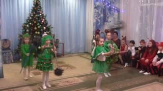 новогодний танец елочек