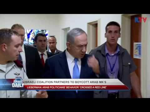 Your Evening News From Israel - Oct. 10, 2016