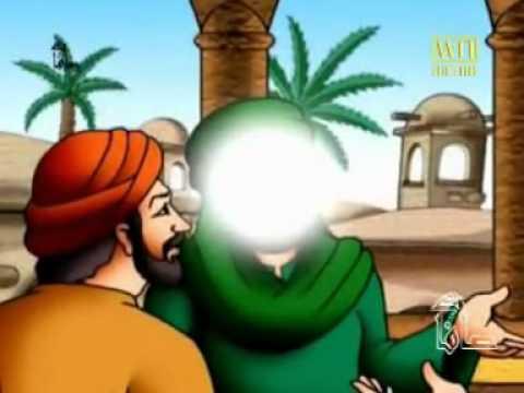 (Story 09)   Imam Hussain A S    Yazeed L A  ki Bayyat se Inkaar   Urdu thumbnail
